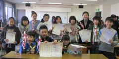 2013.2.24kawagoe sekine のコピー